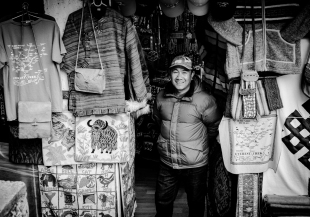 Nepal, Namche Bazaar